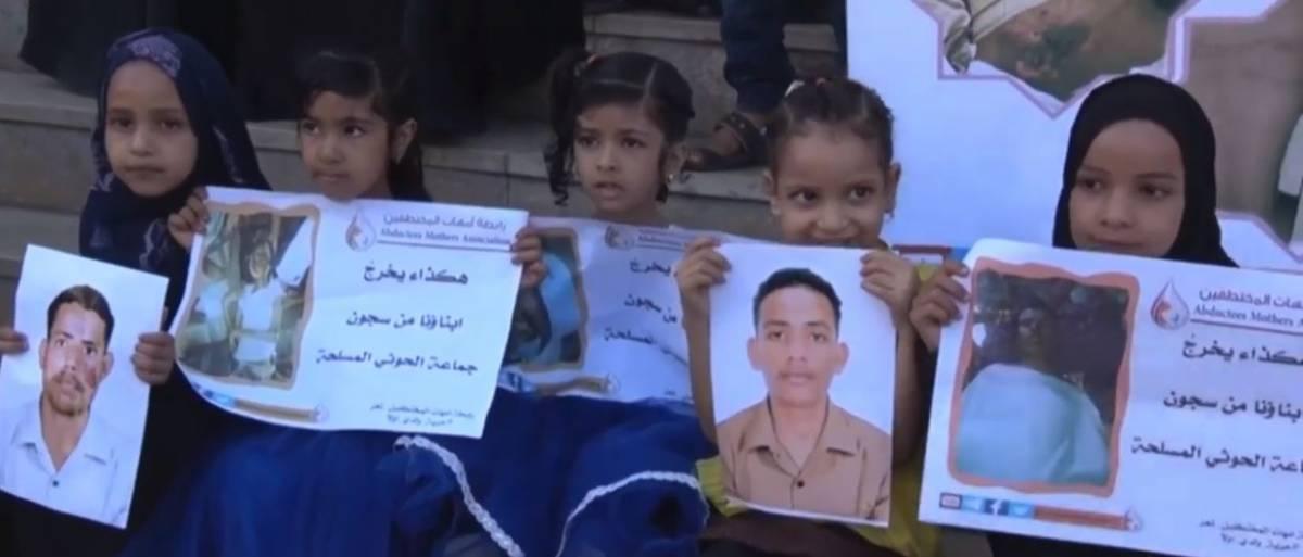أمهات مختطفي اليمن يتطلعن لعقاب معذبي أبنائهن