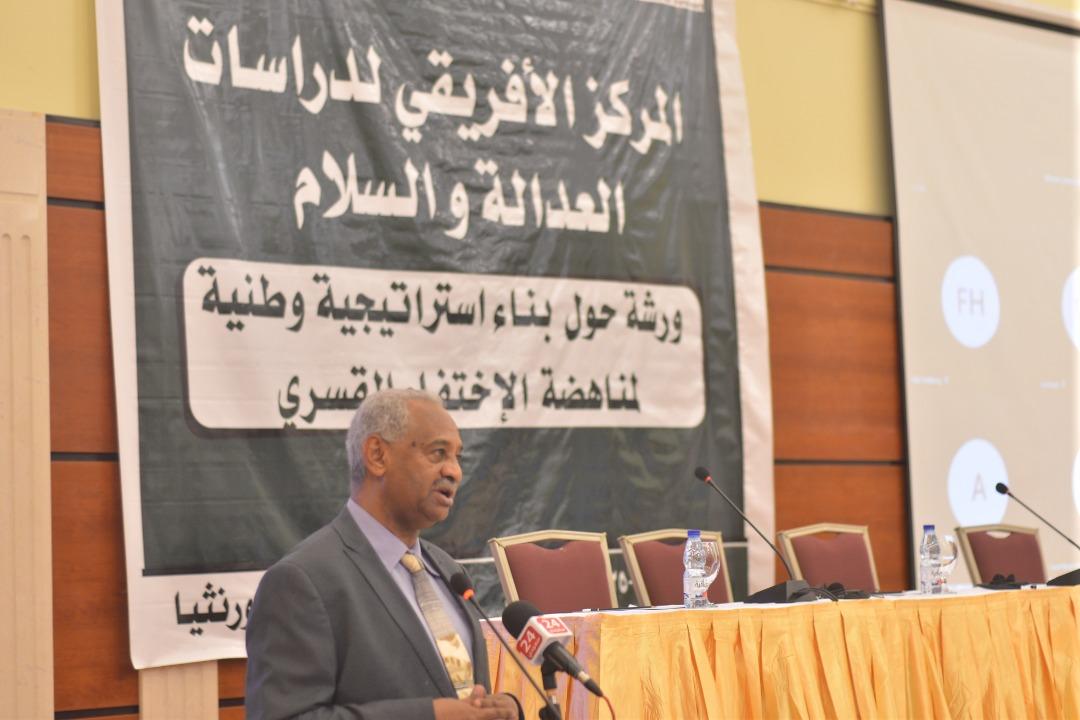جانب من ورشة العمل حول الاختفاء القسري في السودان ( الصورة خاصة بالمركز)