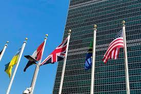 United Nations building [Al Jazeera]