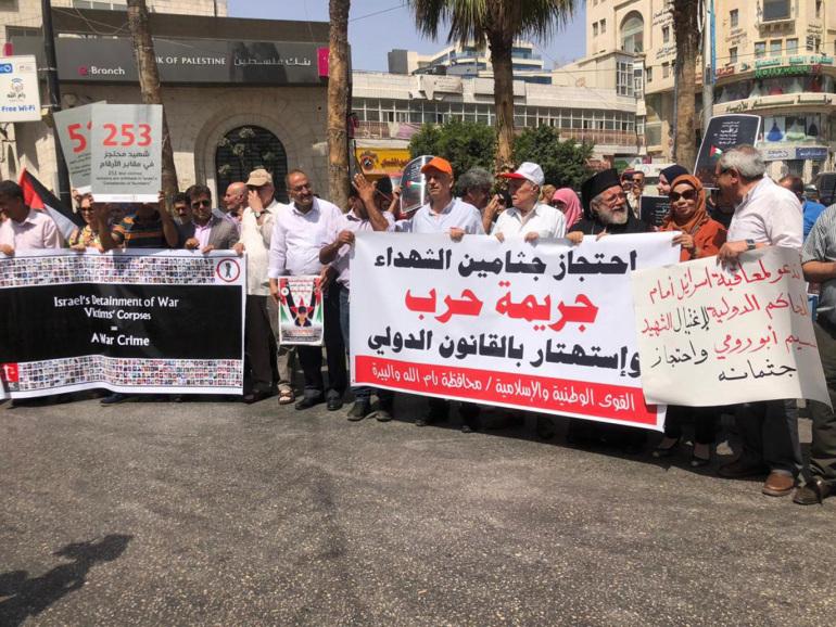 إسرائيل تحتفظ بالجثامين رغبة في مقايضتهم بجنودها الأسرى في غزة (الجزيرة نت)<br />