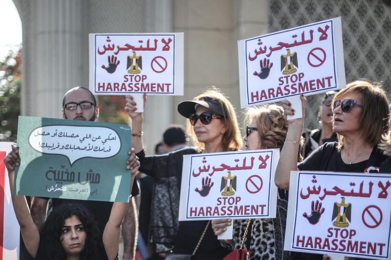 غضب واسع يثيره انتشار ظاهرة التحرش في مصر (غيتي إميجز)